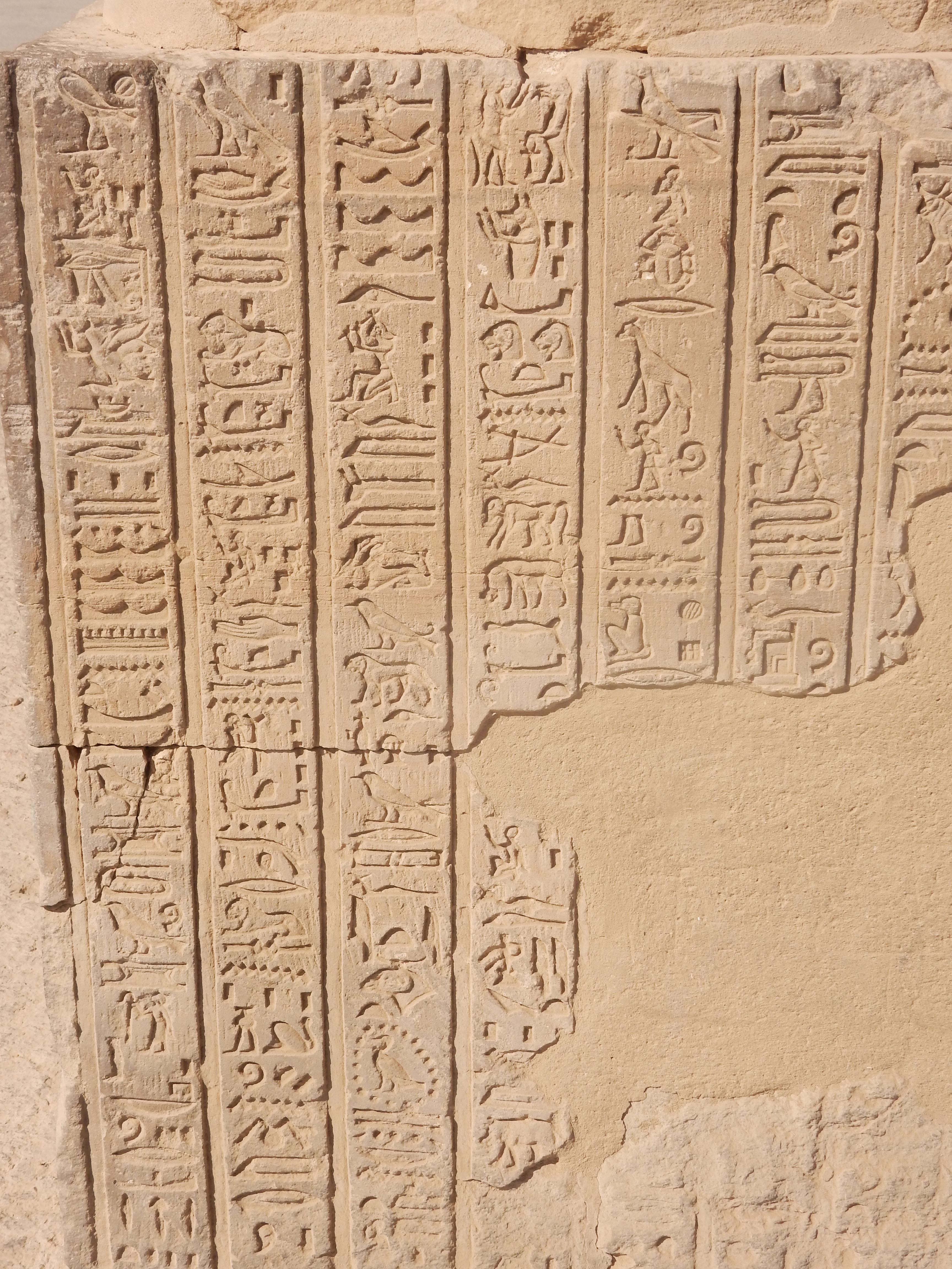 mia und ich blog Relief Ägypten Egypt